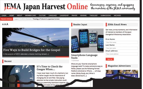 Japan Harvest Online