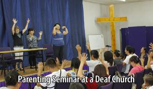Deaf-seminar_300w